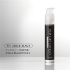 FLIP-LITE LOTION for SOLID BLACKの画像
