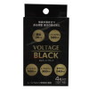 VOLTAGE BLACK(WELL-003)
