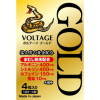 VOLTAGE GOLD 4粒(WELL-005)