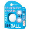 G PROJECT HOLE QUICK DRY 珪藻土BALLの画像