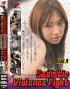 Sadistic Violence Fight No4−-のDVD画像