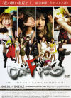 CatFight Plus No3−-のDVD画像