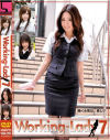 Working-Lady No7−-のDVD画像