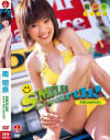 Smiles SAVE THE EARTH 笑顔は地球を救う−南明奈のDVD画像