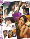 Girls Snap collection No15−-のDVD画像