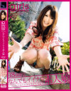 GIRLS GRAPHICA No7−-のDVD画像