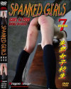 SPANKED GIRLS No7−Dragon ImageのDVD画像