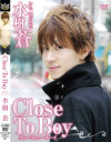 CLOSE TO BOY��-��DVD����