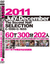 2011 The Second Half SELECTION−-のDVD画像