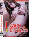 Love with foreigners No4−Love SWEET HEAVENのDVD画像
