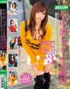 ����Ф��������4���� FIVE GALS COLLECTION No3�ݥ�ǥ������ơ�������DVD����