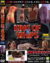 KING OF WHIPS No2−関西マニア倶楽部のDVD画像