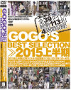 GOGOS BEST SELECTION 2015��Ⱦ���-��DVD����