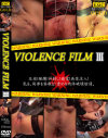 VIOLENCE FILM No3��-��DVD����