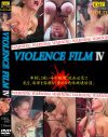 VIOLENCE FILM No4��-��DVD����