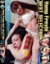 Vamp Freyja BEST SELECTION 格闘編 No7−vamp freyjaのDVD画像