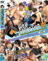 GET-film Web Collection No8−-のDVD画像