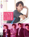 LOVE AND THE LIFE CASE.1−北川エリカのDVD画像