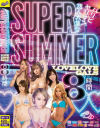 SUPER SUMMER LOVE LOVE GALS 8時間−ROOKIEのDVD画像